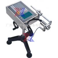 China Your position:Home > Products>Ink-jet Machine on sale