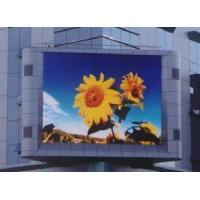 Wholesale Outdoor Display Outdoor display from china suppliers