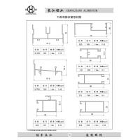 Wholesale 一、Industry profiles 73 Series Sliding Window Aluminum Yangtze River from china suppliers