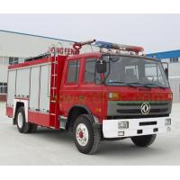 Wholesale Fire engine trucks Details>>  Fire engine, water and foam from china suppliers