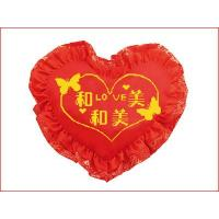 Wholesale Pillow core series  Happy heart-shaped pillow from china suppliers