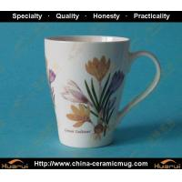 Wholesale HRCCS01067 ceramic gift mug,stoneware cup from china suppliers