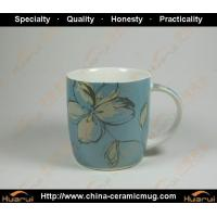 Wholesale HRCGM044 ceramic gift mug from china suppliers