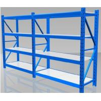 Wholesale Storage Racks DS-71 Visited:18 from china suppliers