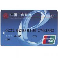 Wholesale Fiance and Payment BankCard from china suppliers