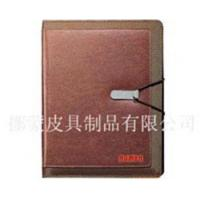 Wholesale Organizer from china suppliers