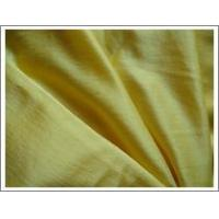 Wholesale Silk/Wool from china suppliers