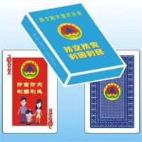 Wholesale -Oil & Chemical Disaster prevention6438 from china suppliers