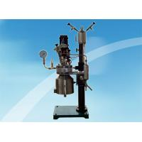 Wholesale chemical reactor from china suppliers