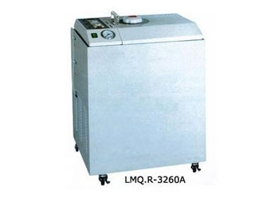 Quality Autoclaves LMQ.R for sale