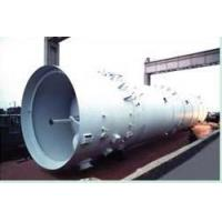 Wholesale Ethylene project from china suppliers