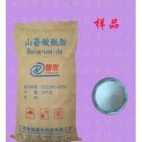 Wholesale High-purity Docosanoic acid amide from china suppliers