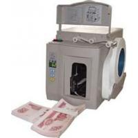 Wholesale Banknote Bander Currency BanderZK-026B from china suppliers