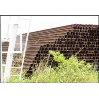 Wholesale SCRAP METALS/PIGIRON/IRON ORE :Scrap Metals(purchase)/HMS1&2/HMS1/Used Rail (2008-10-09 03:04:25) from china suppliers