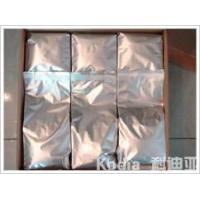 Wholesale Sulfite chemicals Sodium metabisulfite from china suppliers