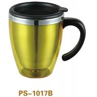Wholesale PS Travel mug PS-1017B from china suppliers