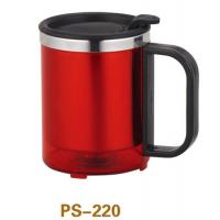 Wholesale PS Travel mug PS-220 from china suppliers