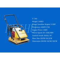 Wholesale Plate Compactor C-160 from china suppliers