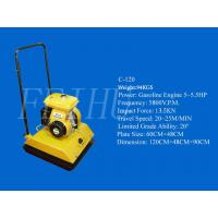 Wholesale Plate Compactor C-120 from china suppliers