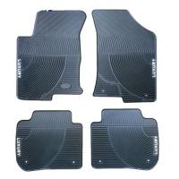 Wholesale Customized Car Mat from china suppliers