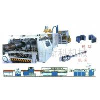 Wholesale SB double walls corrugated pipes production line from china suppliers