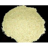 Wholesale Guar Gum Split from china suppliers