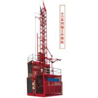 Wholesale SC series construction hoist from china suppliers