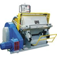 Wholesale Heavy Flat Impressing Cutting Machine from china suppliers