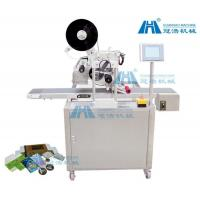Wholesale GH-TB-150SR intelligent top labeling machine from china suppliers