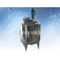 Wholesale mixing tank from china suppliers