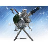 Wholesale tilting reaction tank from china suppliers