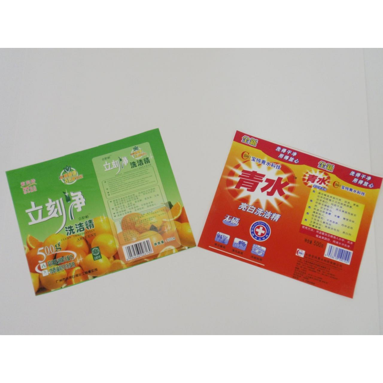 Wholesale Safety detergent packing from china suppliers