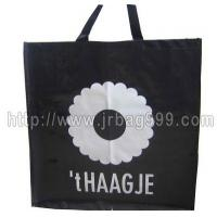 Wholesale pp woven bag(glossy) No.: DSC08888 from china suppliers