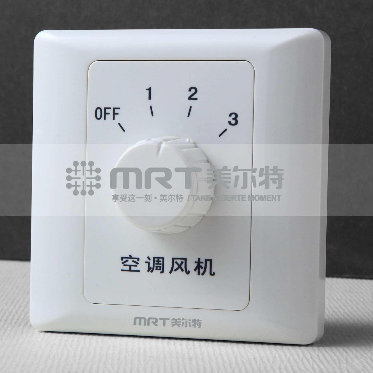 Buy cheap Air Conditoner Switch from wholesalers