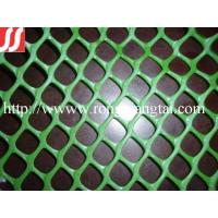 Wholesale Plastic Flat Netting from china suppliers