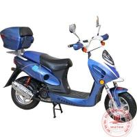 Wholesale LPG Motor Scooter WZLPG1255 from china suppliers