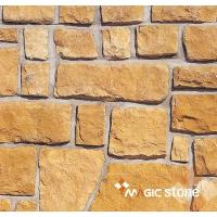 Wholesale Manuf. Stone Veneer  Cobble Stone from china suppliers