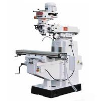 Wholesale Metal processing machine from china suppliers