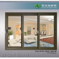 Wholesale PP50-3 Tracks & 3 Sashes Window from china suppliers