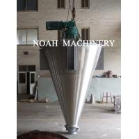 Wholesale DSHSeriesDoubleScrewConePowderMixer from china suppliers