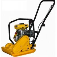 Wholesale Plate Compactor VB-N60 from china suppliers