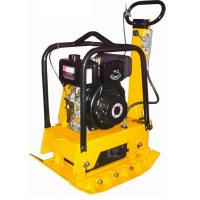 Wholesale Plate Compactor VBS50C from china suppliers