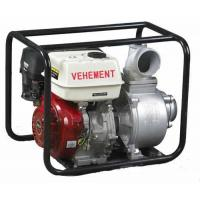 Wholesale Water pump VMT 40CX from china suppliers