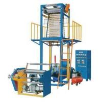 China SJ-C Degradation PE Blowing Film Machine on sale