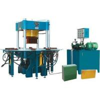 Wholesale Curb and paver machine(XD-1500) from china suppliers