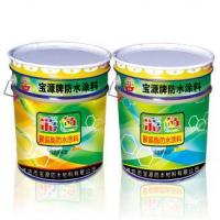 Wholesale Colored polyurethane waterproof coating from china suppliers