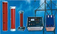 Wholesale High Voltage Testing Device from china suppliers