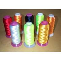 Wholesale ViscoseRayon Embroidery Thread from china suppliers