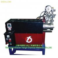Wholesale WST Horizontal Sand Mill from china suppliers