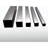 Wholesale Square Tube Number: xy-002 from china suppliers